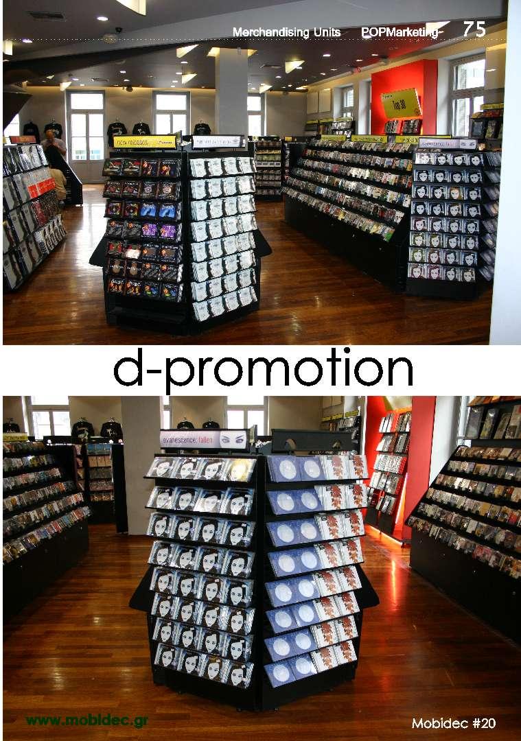 d-promotion